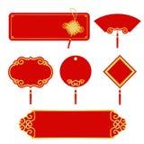 Rojo y etiqueta de la bandera del oro para el diseño determinado chino del Año Nuevo