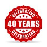 40 rok świętuje wektorową ikonę ilustracja wektor