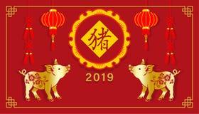 2019, rok świnia, Chiński nowego roku ` s kartka z pozdrowieniami projekt ilustracja wektor