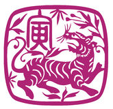 rok chiński tygrysi zodiak Obrazy Royalty Free