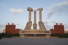 50 rok DPRK Pracujący przyjęcie (Północny Korea) zdjęcia stock