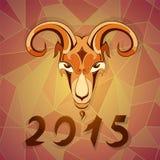 2015 rok emblemata kózka Zdjęcie Stock