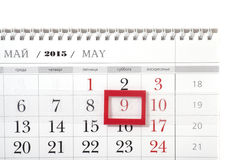 2015 rok kalendarz z datą Maj 9 Zdjęcia Stock