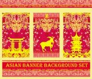 Rok koźli sztandary ustawiający Zdjęcia Royalty Free