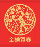 Rok Małpiego Chińskiego nowego roku nowego roku Księżycowy kartka z pozdrowieniami Zdjęcia Royalty Free