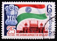 25 rok niezależność India, około 1972 Fotografia Stock