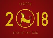 2018 rok pies Obraz Stock