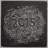 2015 rok ręki literowanie i doodles elementy Fotografia Stock