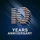 10 rok rocznicowej wektorowej ikony, logo Fotografia Royalty Free