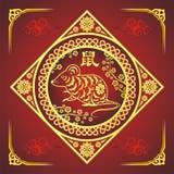 Rok szczur, chińskiego nowego roku wektorowy projekt royalty ilustracja