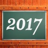 2017 rok tytuł Zdjęcie Stock