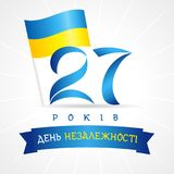27 rok Ukraińska niezależność z ukraińskim tekstem i liczbami na flaga royalty ilustracja