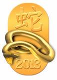 Rok wąż 2013 Obraz Royalty Free