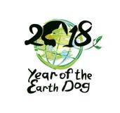 Rok ziemski pies 2018 Zdjęcia Stock