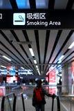 Rokend zitkamerteken in luchthaven stock foto