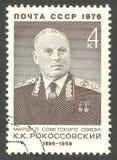 Rokosovsky στοκ εικόνα
