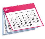 Roku 2018 kalendarz ilustracja wektor