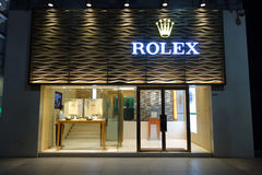 Rolex retail store in Beijing Stock Photography