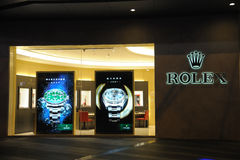 Rolex shop Royalty Free Stock Images
