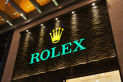 Rolex shop Stock Photo