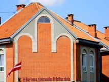 Rolig arkitektur för musikskola Arkivbilder