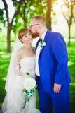 rolig brudgum för brud Arkivfoton