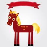 Rolig brun häst på en vit bakgrund den extra illustratören för Adobeeps-formatet inkluderar etiketttappning vektor Royaltyfri Bild