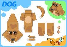 Rolig hundpappersmodell Litet hem- hantverkprojekt, papperslek Klipp ut, vik och limma Utklipp för barn vektor royaltyfri illustrationer