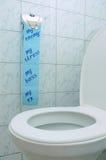 Roligt toalettpapper Royaltyfria Foton