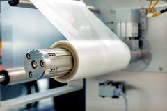 Rolka pakować film Żywieniowa jednostka nowożytna pakuje maszyna obrazy stock