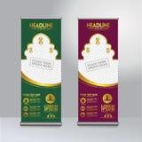 Roll up Ramadan kareem moment design template , modern publication display vector illustration