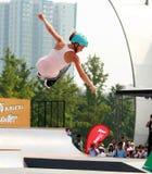 Roller skater Royalty Free Stock Images