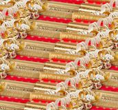 Rolls of colored wrapping paper with streamer for gifts Stock Photo