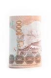 Rolls da cédula da moeda tailandesa Fotos de Stock Royalty Free