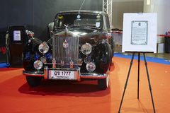 Rolls-Royce car on display at The 36 th Bangkok International Mo Stock Photography