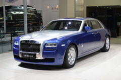 Rolls-Royce Gusteau Extended Edition Royalty Free Stock Photography
