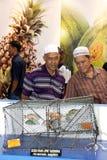 rolnictwa agrotourism malezyjski przedstawienie Obrazy Stock