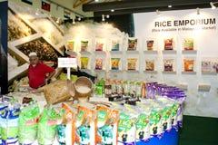 rolnictwa agrotourism malezyjski przedstawienie Zdjęcia Stock