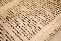 Rolo antigo de Torah Fotos de Stock Royalty Free