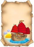 Rolo velho com navio do chinês Foto de Stock Royalty Free