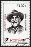 ROMÊNIA - 1999: mostras Constantin Tanase (1925-1977), atores cômicos da série imagens de stock royalty free