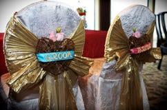 ROM: Presidenze dello sposo e della sposa Fotografia Stock Libera da Diritti