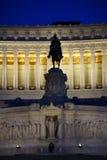 Roma Immagine Stock