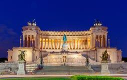 roma Altare della patria Immagine Stock Libera da Diritti