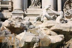 Roma Di Trevi Stock Images