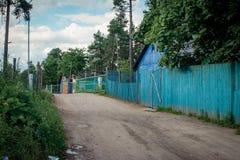 The Roma encampment Gypsy tabor of Vilnius. Vilnius, Lithuania - June 28, 2008: The Roma encampment Gypsy tabor of Vilnius. The settlement of ethnical minority Stock Photography