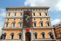 Roma national Museum Stock Photos