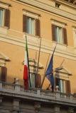 Roma Parliament Royalty Free Stock Photos