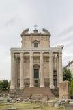 Roma, romanum del foro Foto de archivo libre de regalías