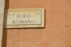Romański Forum Obrazy Stock